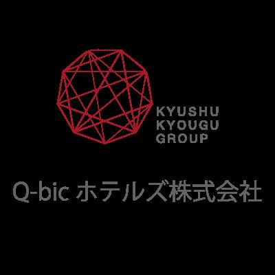Q-bicホテルズ株式会社